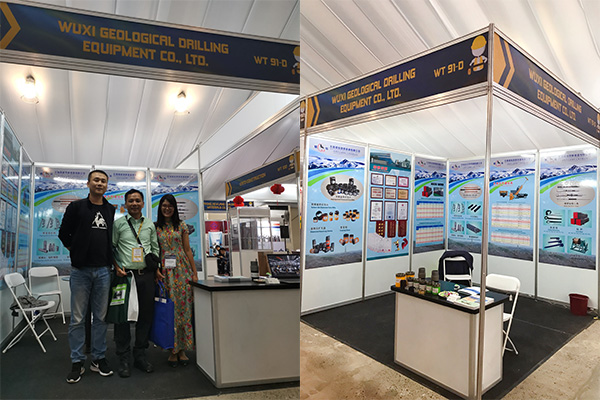 Exhibition Customer